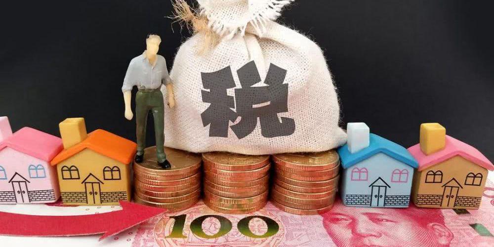 小微企业享普惠性减税无需审批