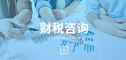 个税零申报并不影响纳税记录连续性