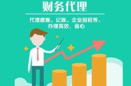 注册厦门公司对股东有哪些要求?