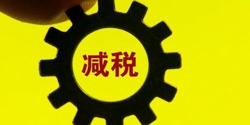 税务总局喊话各部门推进增值税改革