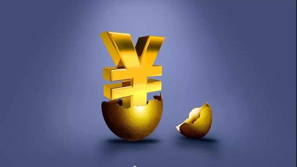 福建财政五方面支持企业发展