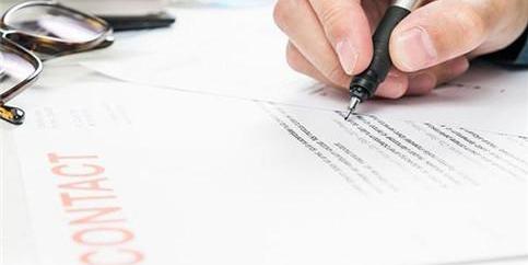 公司注册冷知识:企业核名不能带字母或数字?