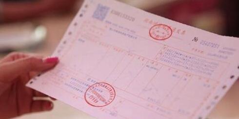 增值税税率调整 发票怎么开你知道吗?