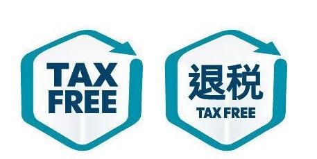 纳税人请注意!符合五个条件可申请留抵退税