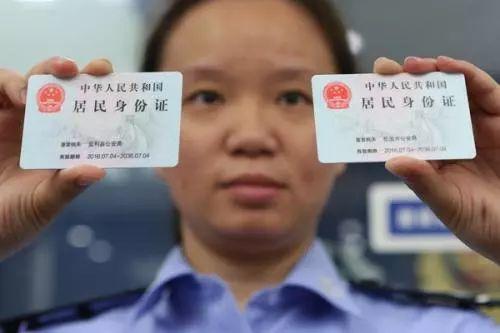 身份证被冒用开公司怎么办?这些解决办法了解一下!