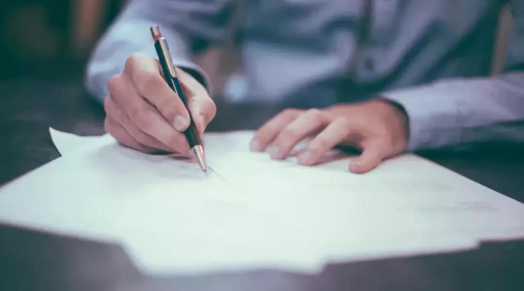 注册地址异常会给企业带来哪些后果?