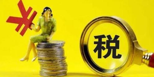 厦门确保减税降费政策落地 助力台湾青年创业