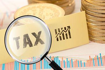 申请留抵退税的条件是什么?