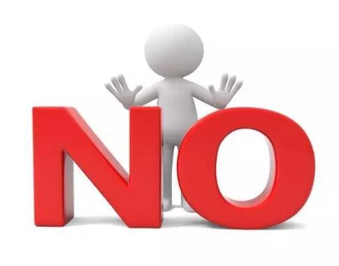 新注册公司没业务可以不用记账、不报税吗?