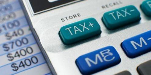 六举措保障减税降费政策落实