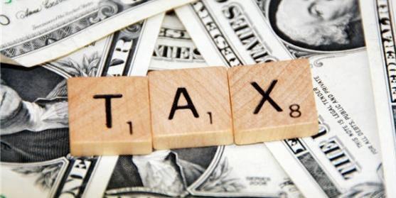 不用缴个税了!单位发的这16种补贴/补助可免去个税