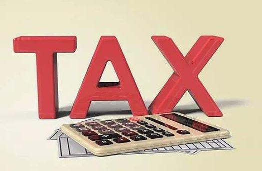 这89项企业税收优惠政策,你都get了吗?