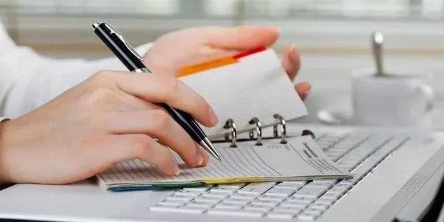 代理记账前期需要做哪些准备工作