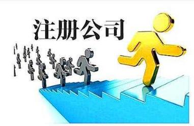 男子注册数家空壳公司 虚开增值税发票近7亿元