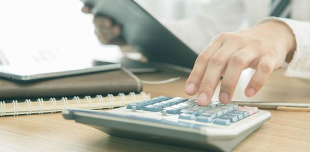 在年报中,企业所得税需要注意哪些事项?