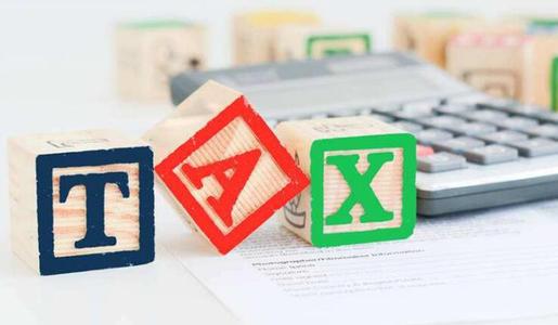 纳税有什么意义?
