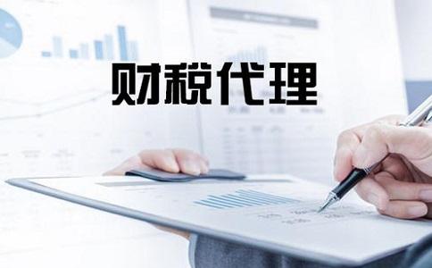 新注册公司没业务可以不用记账报税?