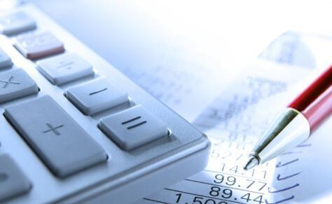 企业报税流程是什么样的?