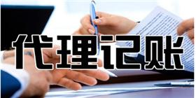 创业财税知识必备:审计报告知多少?