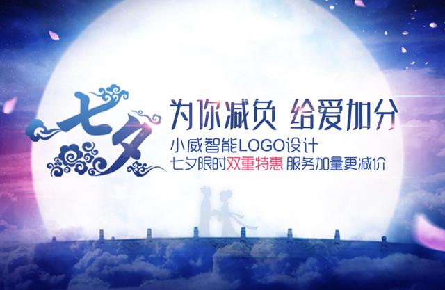 wap-小威logo_副本.jpg